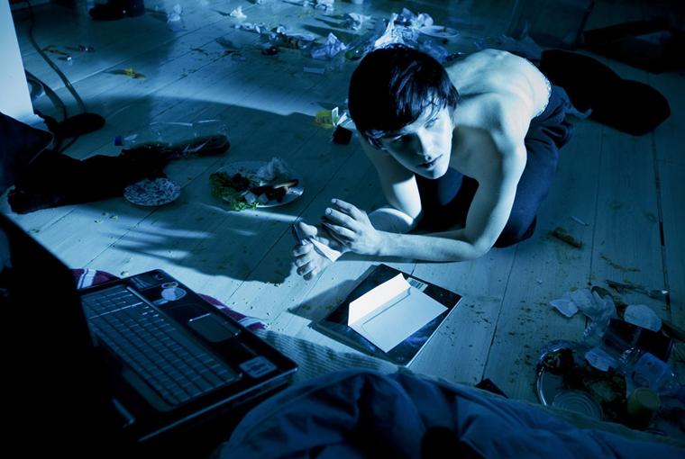 Suicide Room  (İntihar Odası Film Analizi)